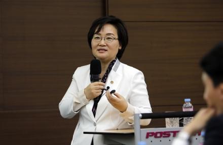 POSTECH 개교 30주년 기념 명사초청 특별강연(문미옥 국회의원)