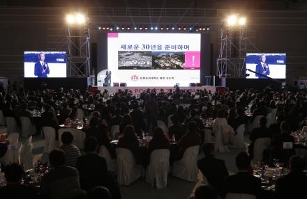 POSTECH 개교 30주년 기념식 개최