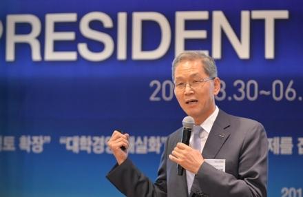 한국대학신문 President Summit 기조강연