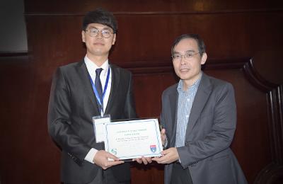 산경 김기훈씨, 국제학술대회 최우수학생논문상 수상