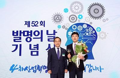 화공 차형준 교수, '올해의 발명왕' 수상