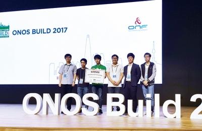 2017 겨울호 / 세상 찾기 Ⅰ / ONOS Build 2017 해커톤 대회 우승기