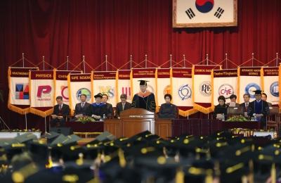 2017학년도 학위수여식사