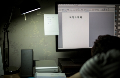 2018 여름호 / 입시도우미 / 자기소개서 작성안내