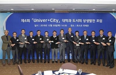 """포항-울산-경주, 대학과 도시의 """"상생"""" 논한다"""