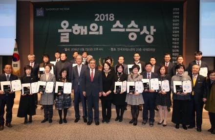 조선일보 올 해의 스승상 시상식 참석