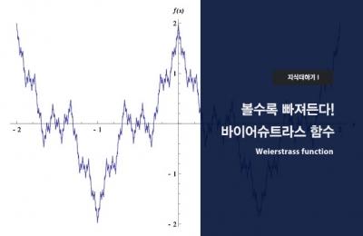 2019 여름호 / 지식더하기 Ⅰ
