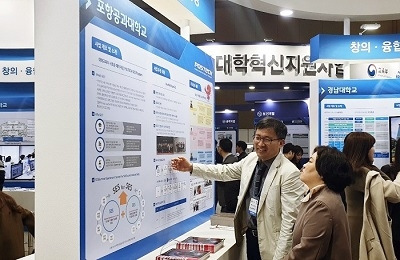 "POSTECH, '2019 산학협력 EXPO' 참가…SES인턴십 ""각광"""