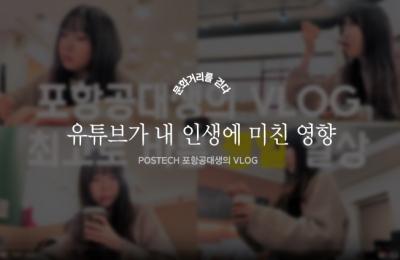 2019 겨울호 / 문화 거리를 걷다