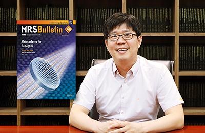 기계·화공 노준석 교수팀, 국제 재료학회지 편집맡아